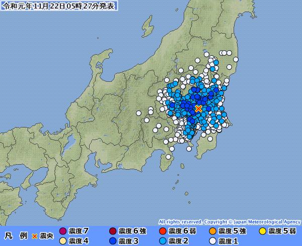 【地鳴り】関東地方で最大震度3の地震発生 M4.5 震源地は茨城県南部 深さ約50km