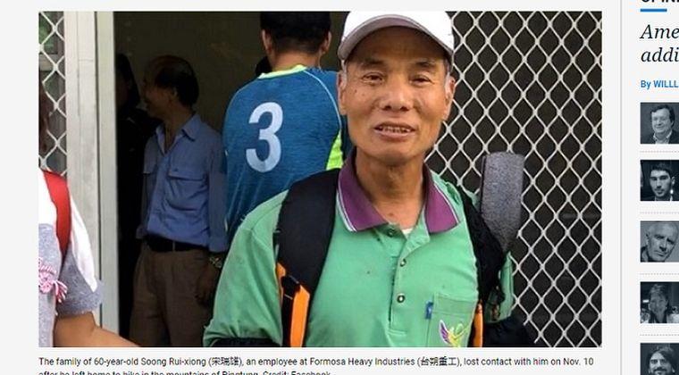 登山者「2人組の幽霊に助けられ、会話しながら誘導してもらい下山した」遭難から10日ぶりに奇跡の帰還