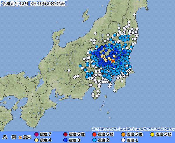 関東地方で最大震度4の地震発生 震源地は茨城県南部…3日は青森、岩手、沖縄でも震度3の地震あり