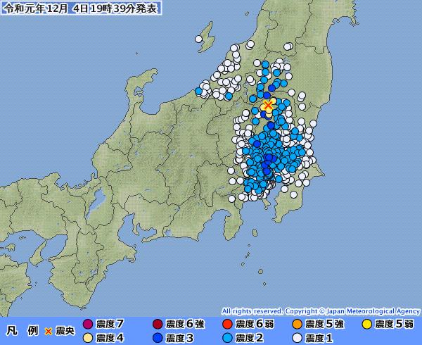 【前触れ】北関東震源で「震度4と3」の地震が相次ぐ…たった2日で「震度4が3回」「震度3が2回」「震度2が2回」