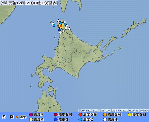 北海道で最大震度5弱の地震発生 M4.4 震源地は宗谷地方北部 深さはごく浅い