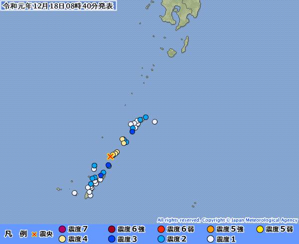 鹿児島で震度4 沖縄で震度3の地震発生 M5.0 震源地は沖縄本島近海 深さ約40km