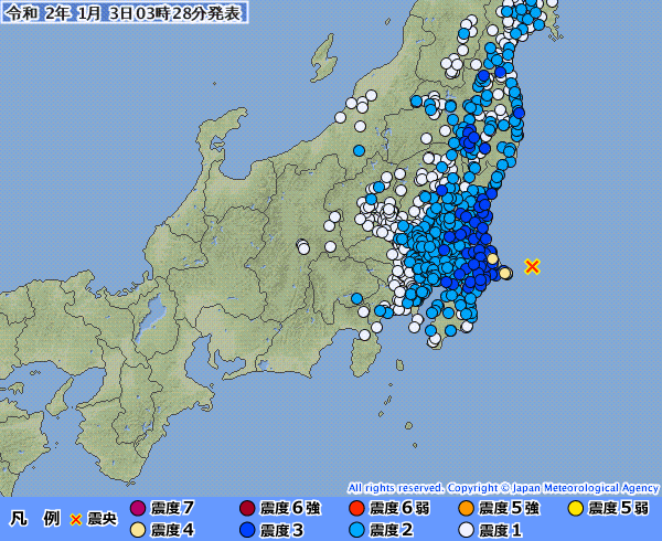 【緊急地震速報】関東地方で最大震度4の地震発生 M5.9 震源地は千葉県東方沖 深さ約30km