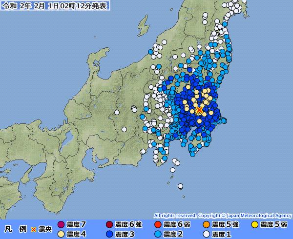 【緊急地震速報】関東で最大震度4の地震発生 M5.3 震源地は茨城県南部 深さ約70km