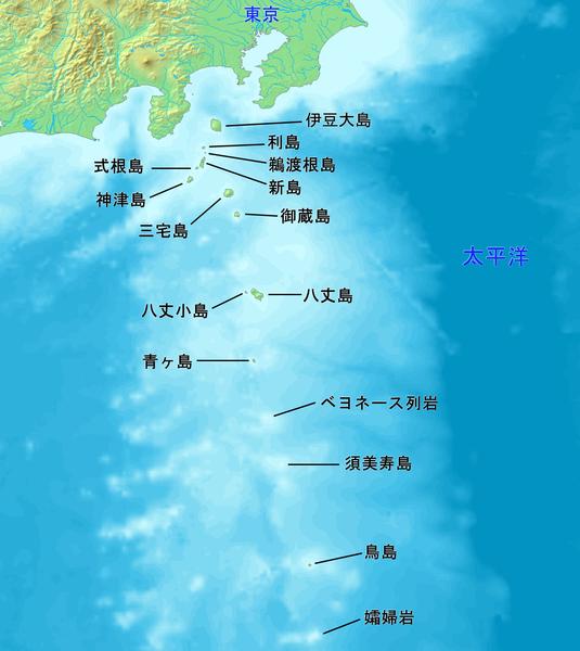 【地殻変動】今年中に3.11級の巨大地震発生か?その予兆あり…伊豆諸島で土地の異常な高さ変動を観測