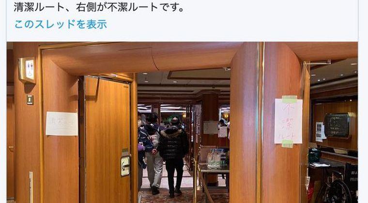 【上級国民】不潔ルートの橋本岳厚労副大臣と自見政務官、検査の結果新型コロナウイルス「陰性」と判明…さらに14日隔離のため自宅待機へ