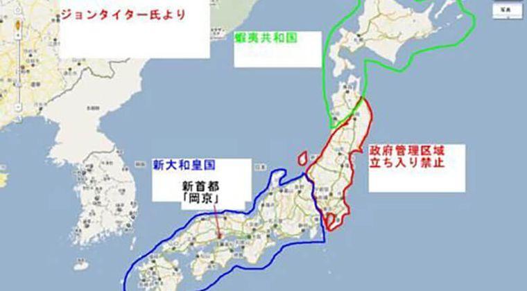 【予言者】ジョンタイターが予言した「未来の日本地図」…来年、こうなってしまうとか現実味を帯び始めてきたな