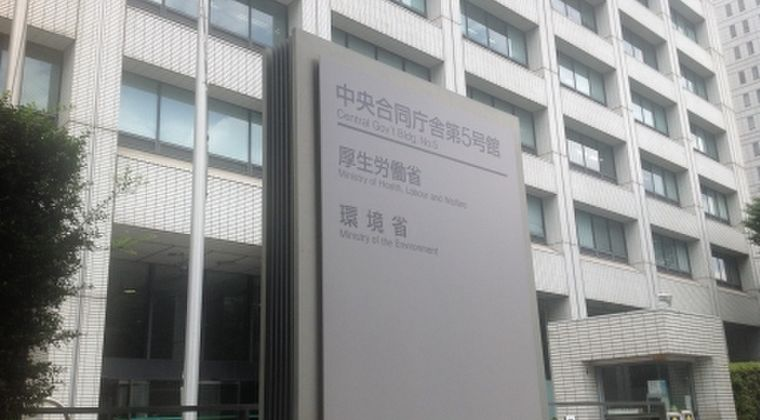 日本政府さん、WHOに頼み込み日本の新型肺炎感染者数を「89人から16人」に減らしてもらった模様