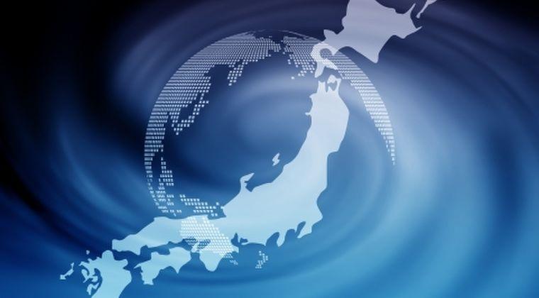 【警告】東大名誉教授「東日本大震災の直前と同じ兆候が出てる。2020年は東日本大震災級の大地震の可能性がある」