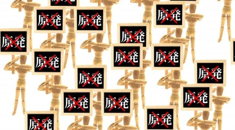 【れいわ】日本の原発をゼロにするとか言っちゃてる「政治家」って代わりのエネルギーどうしようと思ってんだよ