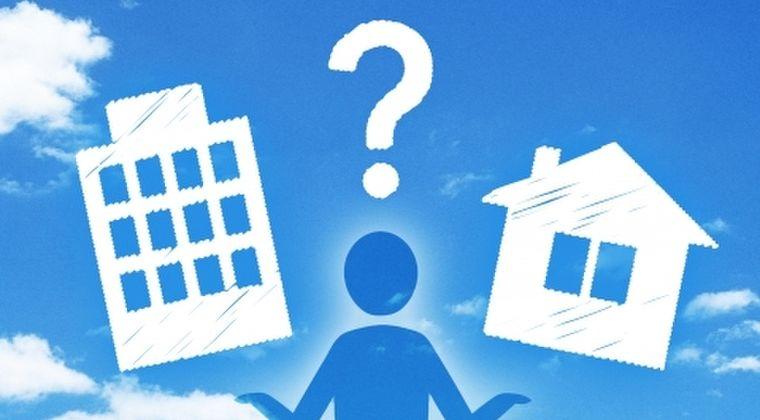 【住宅論争】昨今の多すぎる災害を考えると「持ち家か賃貸」どちらの方が良いのか?「一生家賃を払うのか...」「高いローンを払ってまで...」と悩む声