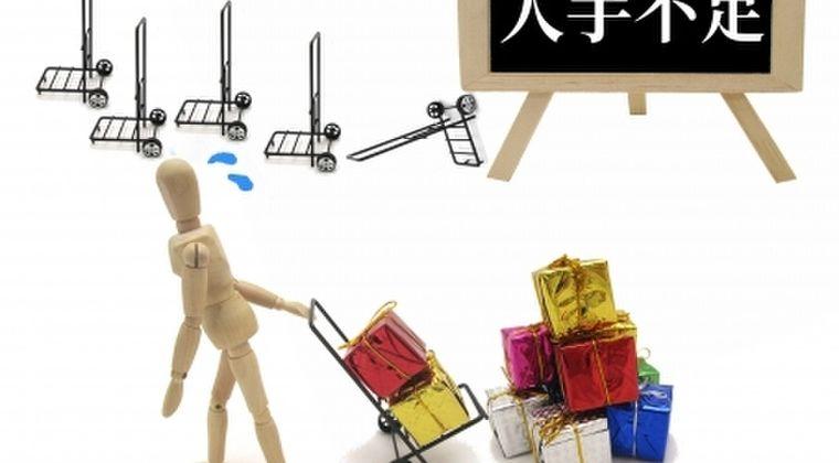 【波紋】福島原発の廃炉作業を技能実習生と称し外国人を利用する…ベトナム大使館「健康が第一、ベトナム国民を福島原発には行かせない」