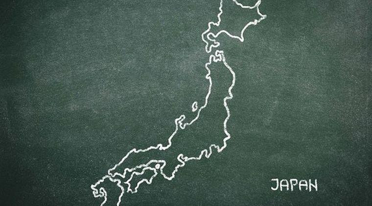 【安住の地】結局、日本で地震が起こらないところってどこなんだよ...教えろよ!