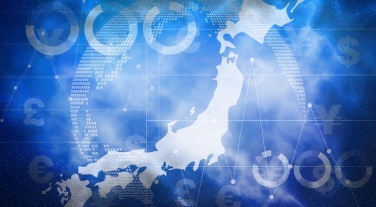 【衰退】1997年に日経新聞が予言した「日本の未来」が当たっていると話題に
