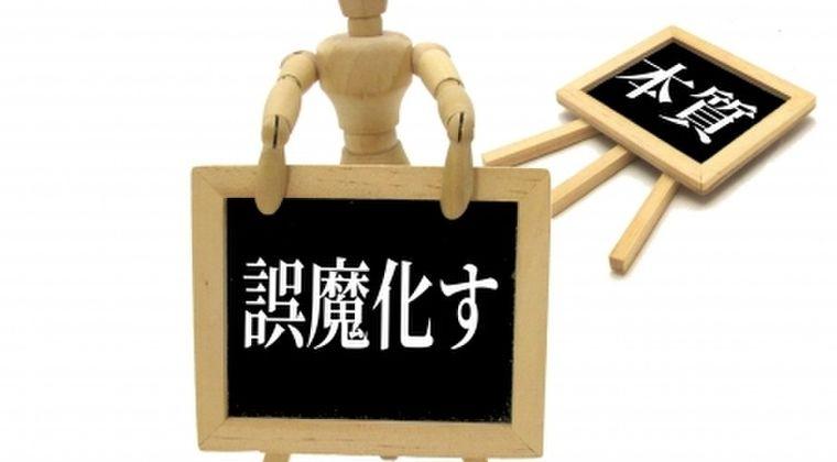 【改変】東日本大震災から今日で9年目…海外ドラマや映画で日本の福島は放射能で「汚染の地」と描写される偏見が相次ぐ