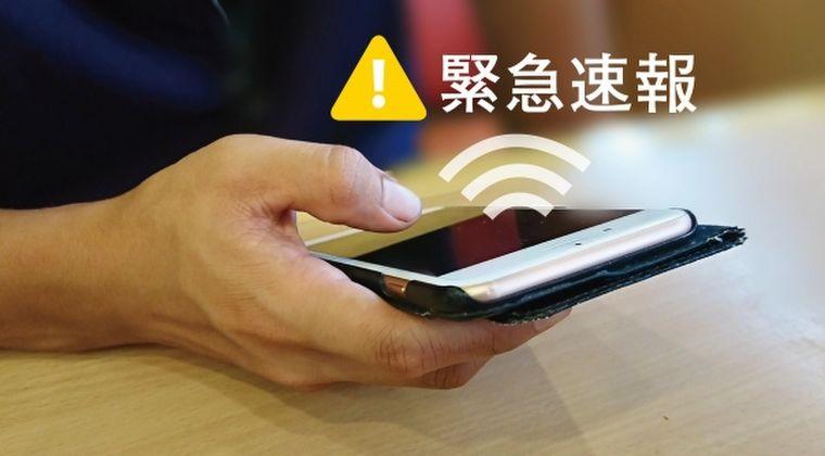 【地震大国】日本に住んでて「震度3以上」の地震を未だに経験した事ない奴っている?