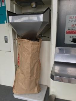 【産地偽装】他県のコメを混ぜた商品を「福島県産コシヒカリ」と偽って表示し販売、なぜ逆じゃないのか...?