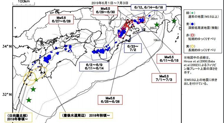 【南海トラフ】気象庁「最近1ヶ月間に東海~紀伊半島でスロースリップが原因の『M5級の深部低周波地震』が発生していた」と発表