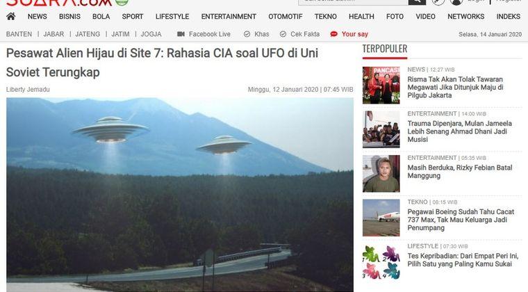 【1973】ソ連のUFOに関する情報をCIAが公開