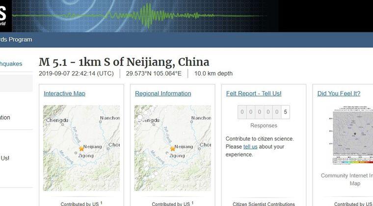 【USGS】中国・四川省で「M5.1」と「M4.9」の地震が発生…1人が犠牲、29人がケガ
