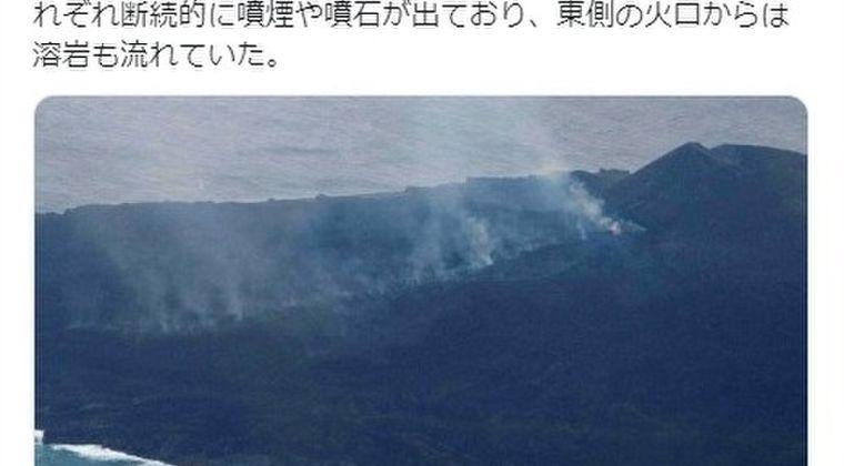 小笠原諸島・西之島で噴火と溶岩流を確認…噴火は2018年7月以来