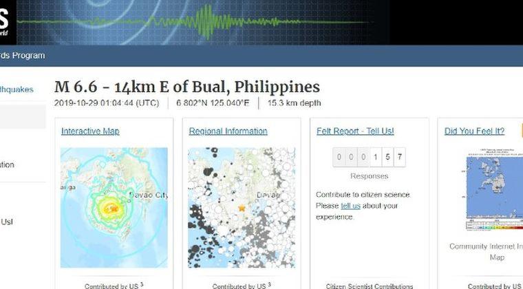 フィリピン南部ミンダナオ島で「M6.6」の地震発生…その後も「M4~5クラス」の地震が多発中