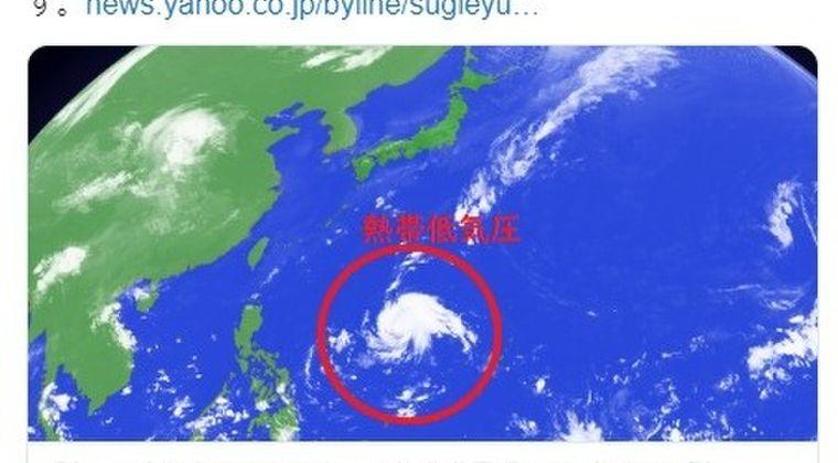 【台風20号?】新たな熱帯低気圧が発生…沖縄方面へ進む模様