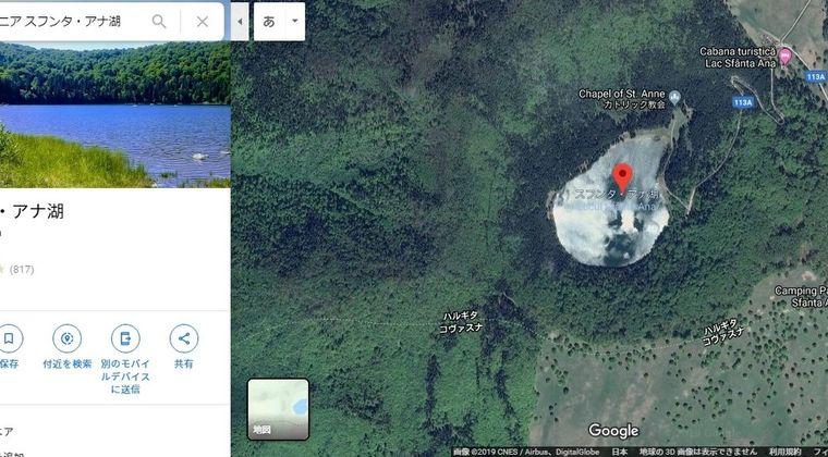 【ルーマニア】3万年間噴火しなかったシオマドゥル火山の地下に「琵琶湖クラス」のマグマだまりがあるのを発見…噴火の可能性あり