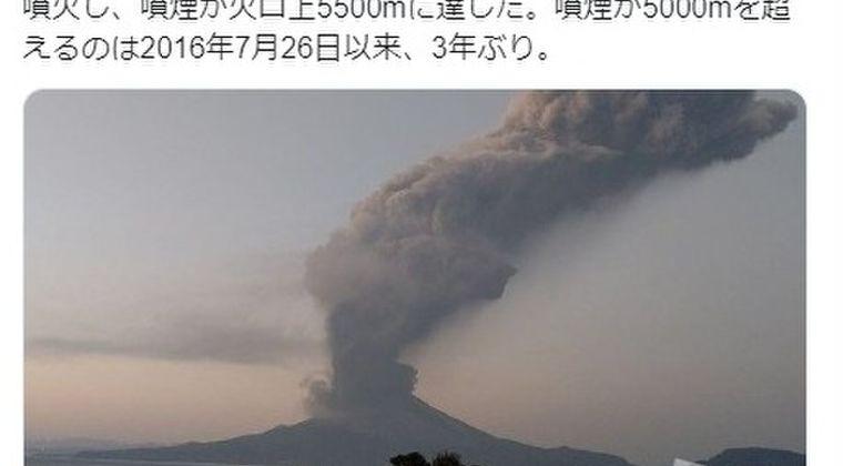 鹿児島・桜島で噴煙が3年ぶりに火口上5500mを超える…南岳火口からの噴火は19年ぶり