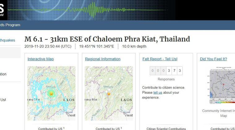 タイとラオスの国境付近で「M6.1」の地震が発生