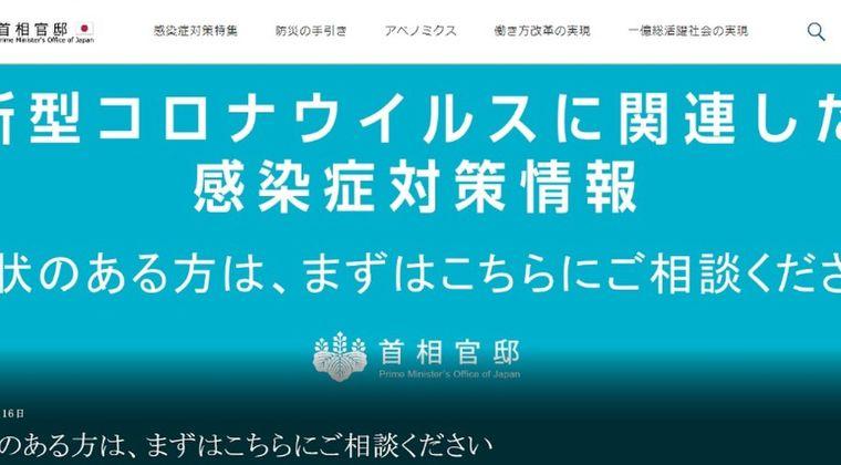 【驚愕】日本政府、「新型肺炎」の警戒レベル上げずに見送ってしまうという決断をする