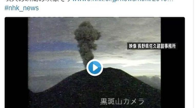 【長野・群馬】浅間山の山頂付近で小規模噴火が発生…噴火警戒レベル「3」