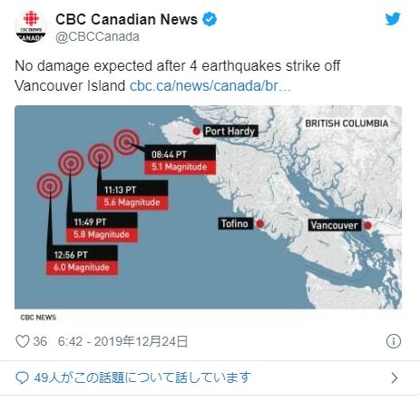 カナダで「M6.0」の地震が2回発生、他にも「M5クラス」の地震が相次ぐ