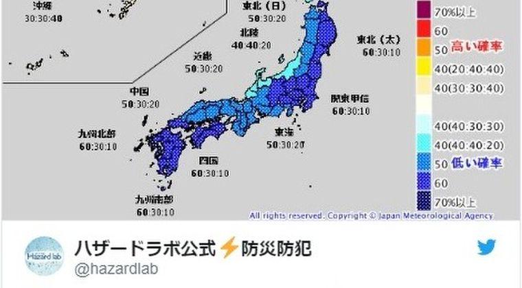 【夏到来】今年の夏、日本は「冷夏」になるかもしれない?気象庁が1ヶ月予報を発表