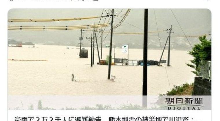 【豪雨】熊本県内で「22万人」に避難勧告…熊本地震で震度7だった益城町では川が氾濫し、まるで「湖」のように