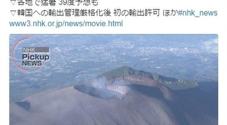 【風評被害】専門家「浅間山の噴火、前兆もなくこれまでとは大きく違う」…1783年には大噴火し「天明の大飢饉」を引き起こした模様