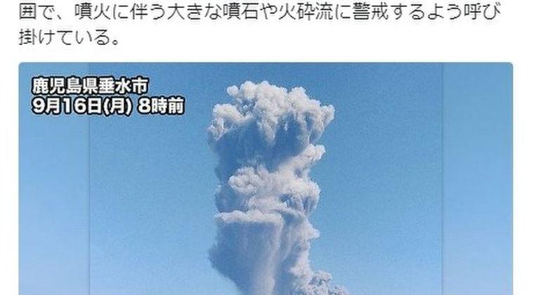 【鹿児島】桜島で火山噴火…噴煙高さ2800メートルを上げる