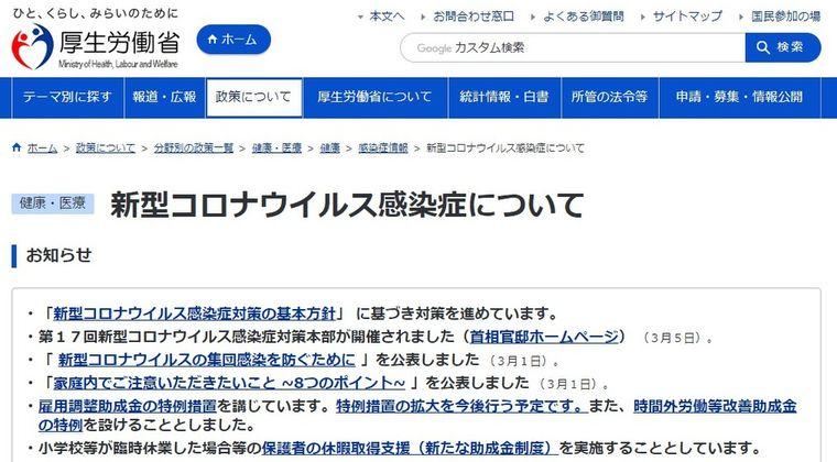 【CNN】専門家「日本の新型コロナ感染者は氷山の一角」「実際は公式統計の10倍は多い」