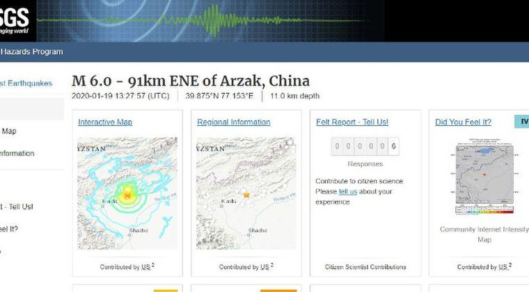 中国・新疆ウイグル自治区で「M6.4」の地震発生