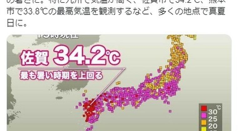 【猛暑】九州、佐賀で気温「34.2℃」を観測…もう9月も終わりだっていうのに全国的に暑すぎる!