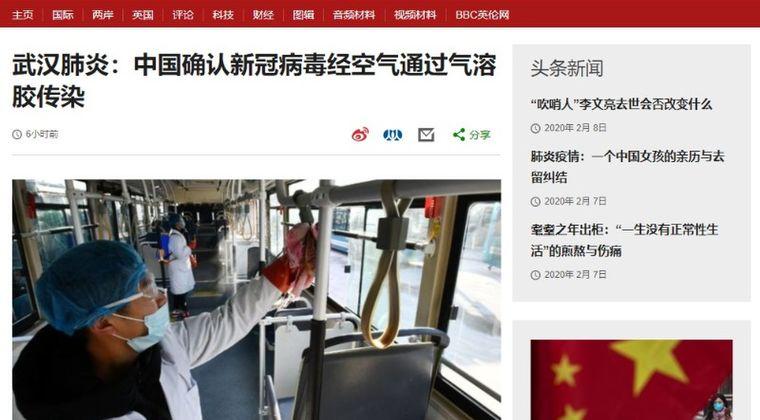 【空気感染】新型コロナウイルス「エアロゾル感染」する可能性があると中国当局が確認