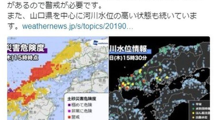 【大雨】西日本の人って毎年「豪雨災害」で洪水になって騒いでるけど、なんで対策とかしないの?