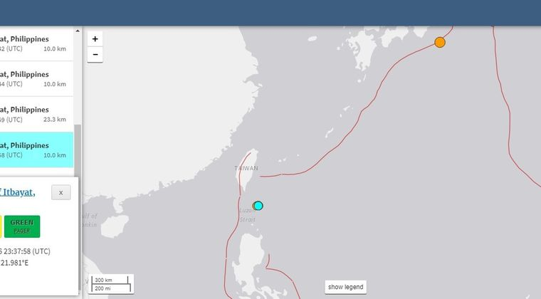 【地震活発】フィリピンで「M5.9」の地震発生…同程度のM5クラスの地震が4回も相次ぎ、被害拡大か