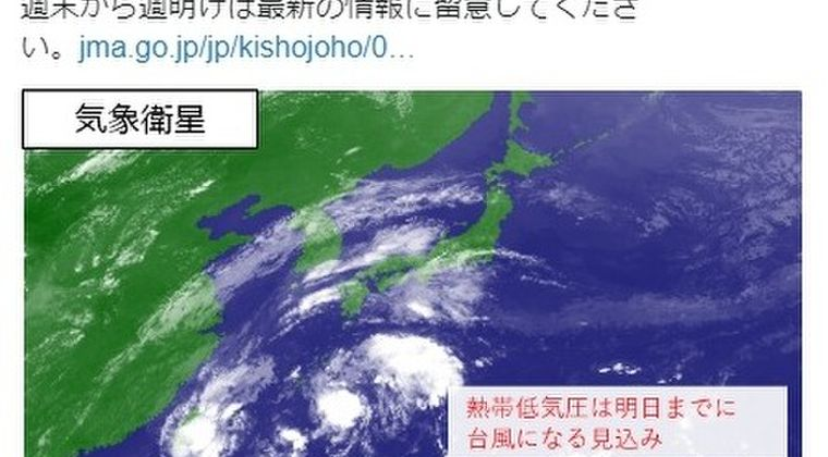 まもなく台風18号が発生!またも「九州」コース、台風襲来へ