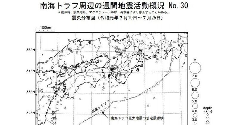【前触れ】今回の三重県沖の地震、かなりヤバかったよな...