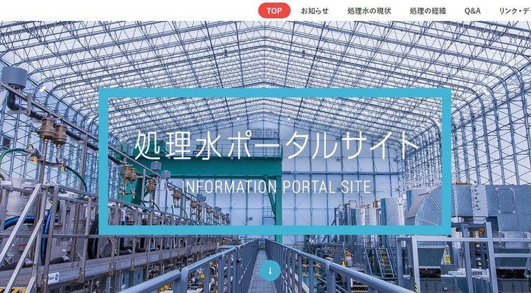 【福島原発】東電「汚染処理水の保管量を修正します!実際は公表してた数値より2200トン少なかったです」