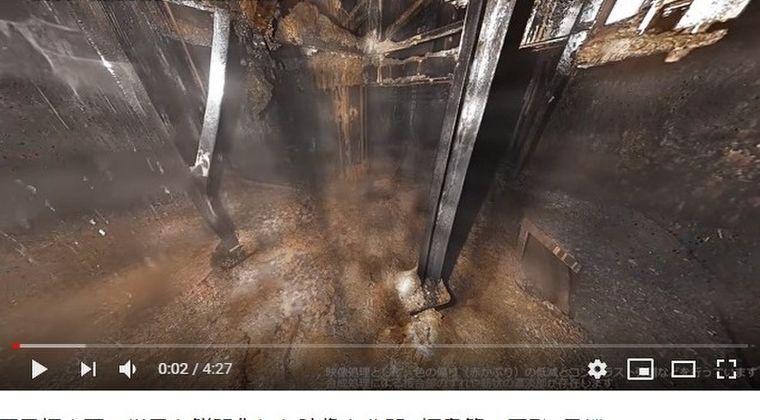 【福島原発】2号機から「デブリ」取り出します…数十年にわたる作業となり「世界で例なし」