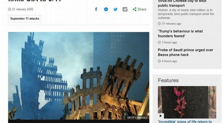 【暴露】フランスの歴史教科書「9.11同時多発テロはCIAが計画した」とうっかり記載してしまう...フランス政府が謝罪