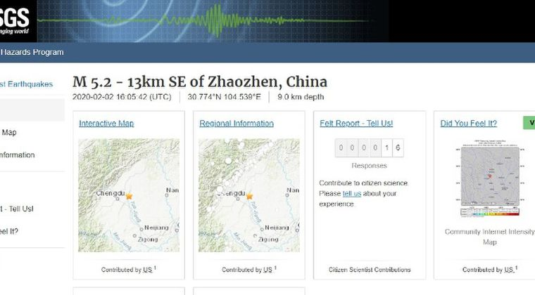 【災害多発】中国・四川省で「M5.2」の地震が発生