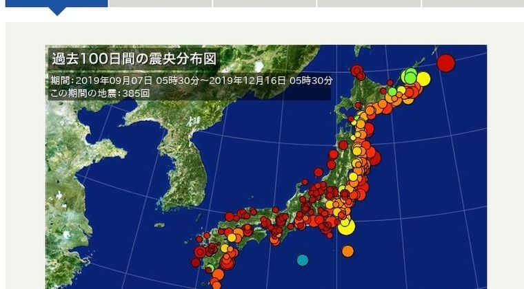 【地震列島】日本の過去100日間に発生した地震の分布図がこちら…次は空白域がヤバいな
